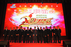 乐虎国际娱乐手机版集团向墨竹工卡县日多乡捐款10万扶贫资金