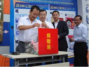 """乐虎国际娱乐手机版集团与自贡和大房产正式签字""""联姻"""""""